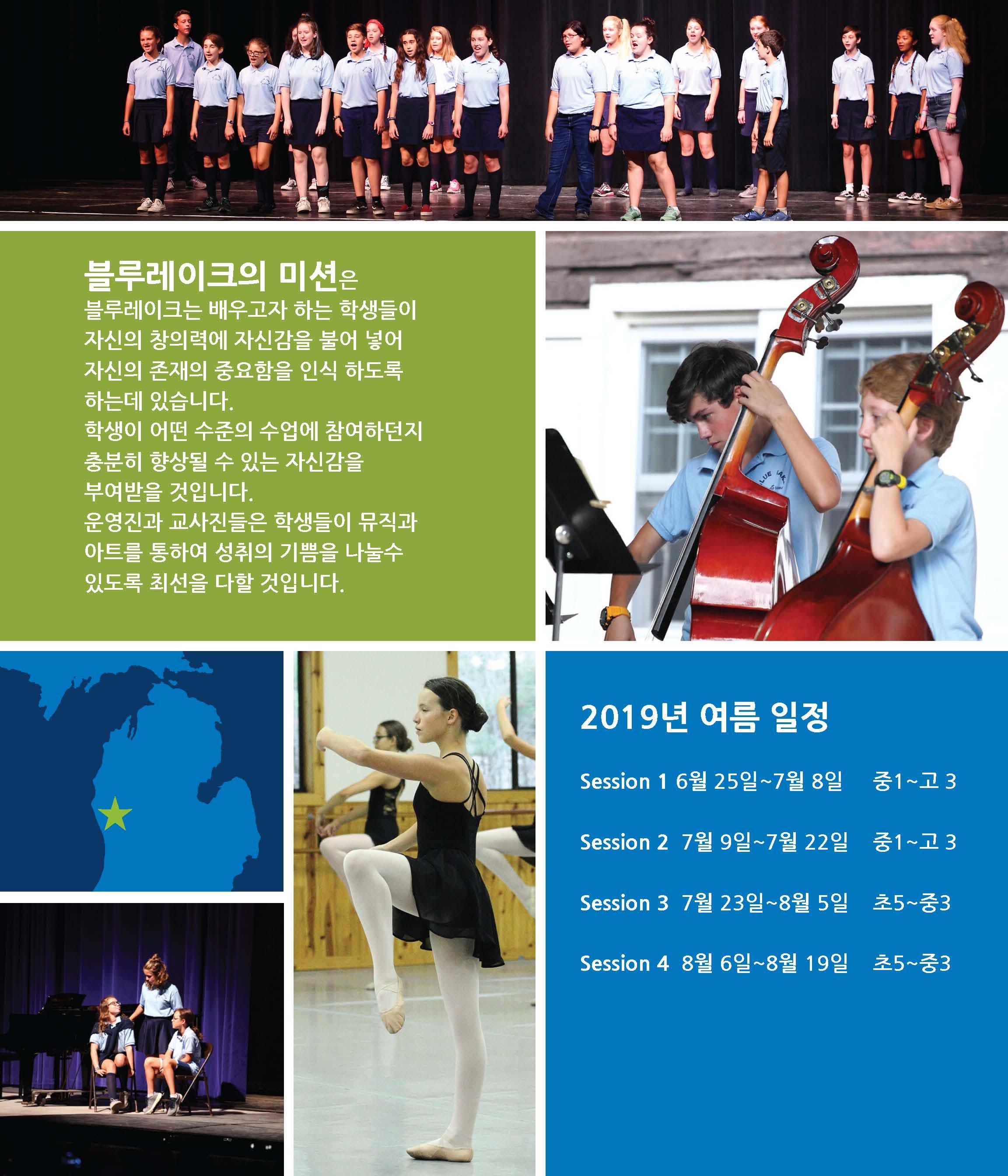 BL 2019 Mini Brochure_KR_ag_페이지_04.jpg