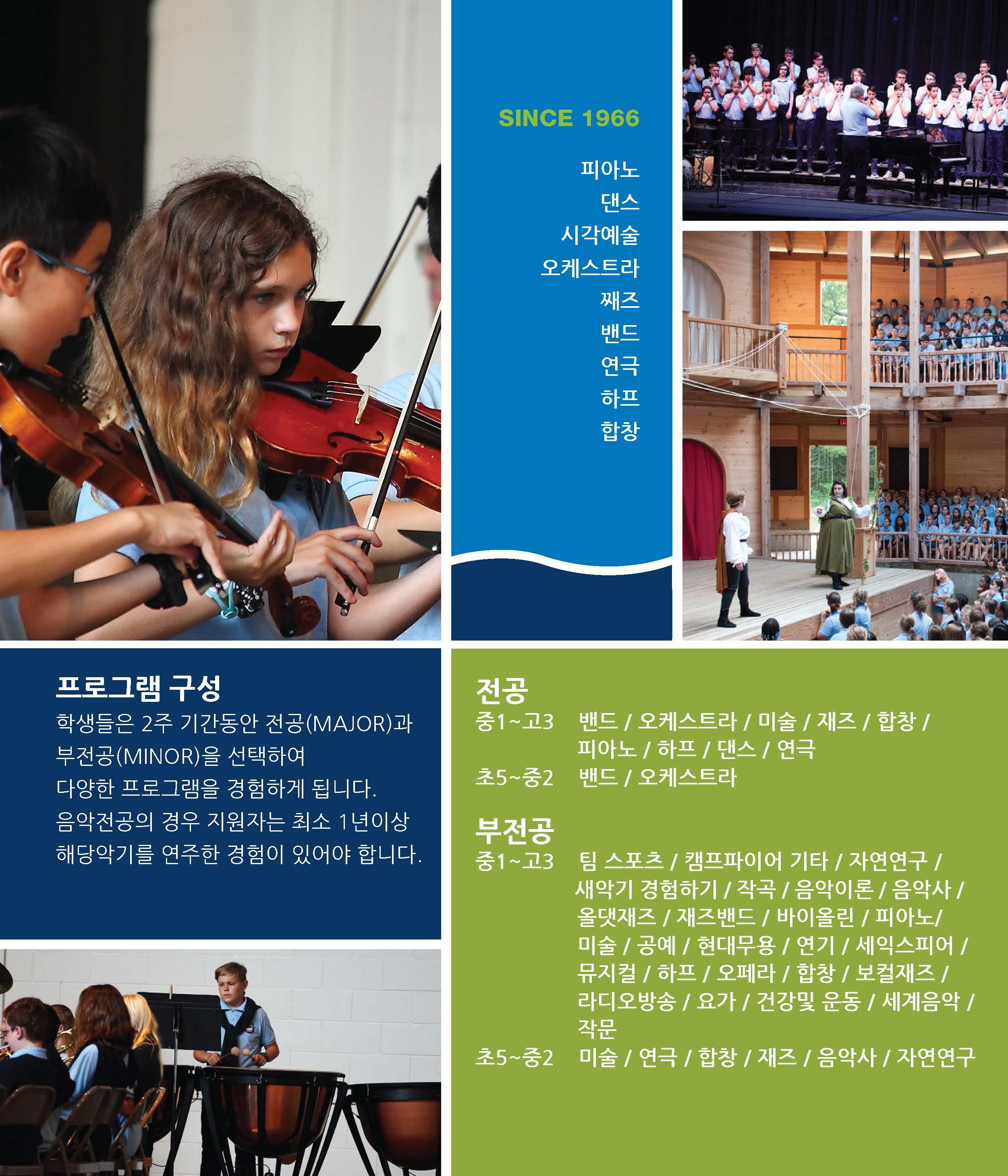 BL 2019 Mini Brochure_KR_ag_페이지_05.jpg