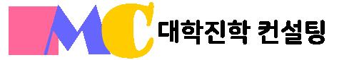대학진학홈.png