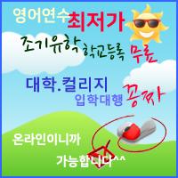 온라인광고 복사.png
