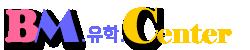 bmc로그-소.png